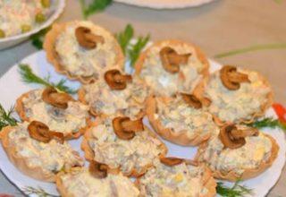 Тарталетки с «курицей и грибами»