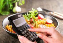 Калькулятор калорий онлайн – Сколько калорий нужно употреблять в день?