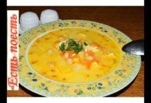"""Быстрый суп """"хочу добавки"""" с фасолью и сырком"""