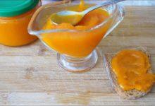 Джем из тыквы с апельсином и имбирём