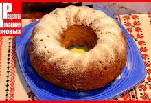Кекс с изюмом (сладкая выпечка)