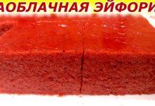 Клубничные облака - желейное суфле из замороженной или свежей клубники