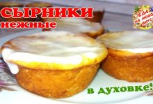 Нежные сырники в духовке