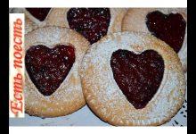 Печенье валентинки - хрупкие и нежные сердечки