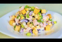 Шикарный салат за 5 минут