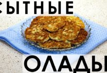 Сытные оладьи: быстрые и вкусные, с сыром и колбасой