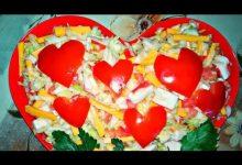 Вкусный салат из капусты с сыром на 14 февраля
